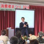 講演会・セミナー・シンポジウムetc